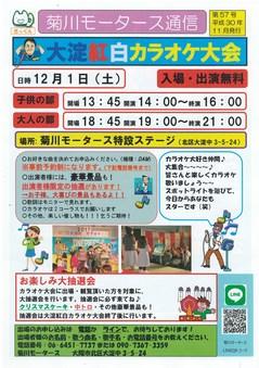 10月27日,28日(土日)連日開催!大好評!占い&駄菓子食べ放題